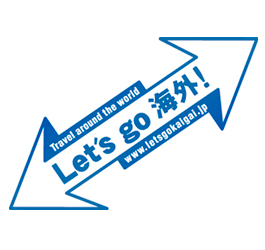 Let's go 海外!のロゴ